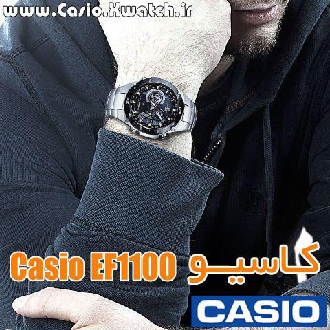 خرید ساعت مچی کاسیو Edifice
