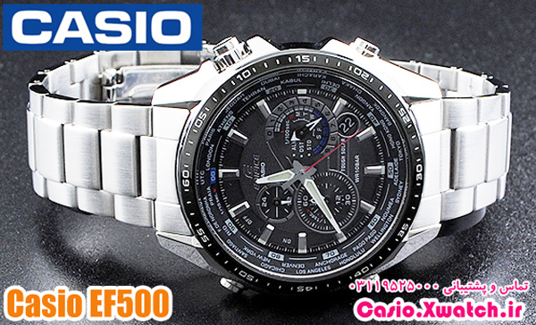 ساعت مچی Casio Edifice 500