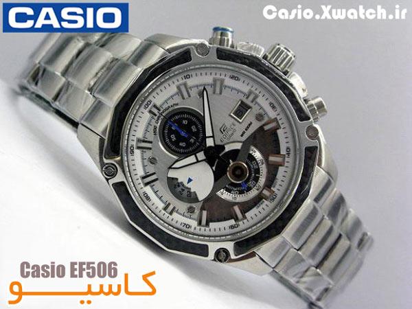 فروش اینترنتی ساعت کاسیو ادیفیس 506