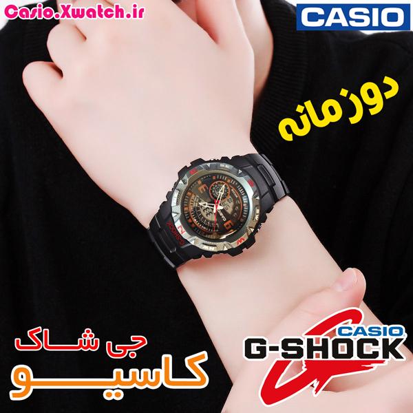 خرید ساعت کاسیو جی شاک